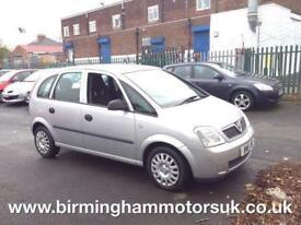 2005 (55 Reg) Vauxhall Meriva 1.6I 16V LIFE 5DR MPV SILVER + LOW MILES