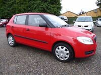 Skoda Fabia 1.2 HTP, 5 Door, Immaculate Car, One Owner Only, Full Service History, Drives Like New