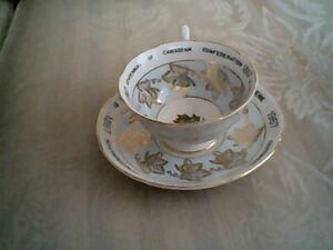20% Off Sale on Antique Bone China Teacups/Saucers Oakville / Halton Region Toronto (GTA) image 2
