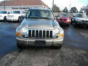 2007 Jeep Liberty Limited Edition
