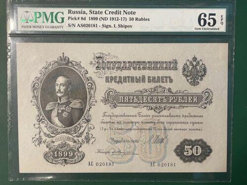 Russia 50 Rubles Banknote, 1899, Gem UNC-PMG65 EPQ, P8d Supper Rare !