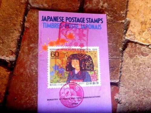 WORLD EXPO 88  JAPAN CACHETS ON POSTAGE STAMPS BOOKLET