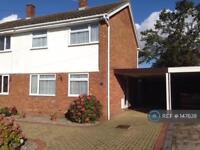 3 bedroom house in Nortons Way, Tonbridge, TN12 (3 bed)