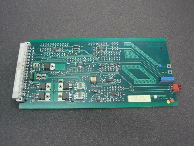 Universal Instruments Z Power Amp 47261407