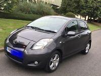 Toyota Yaris 1.4 Diesel D4D NewShape (6) Speed, £20 Tax, 65+ MPG, Like VW Polo, Sports Edition