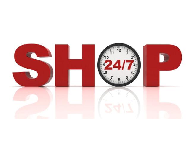 The Amazing Sales Shop