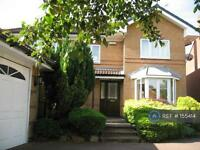 4 bedroom house in Slayley View Road, Barlborough, S43 (4 bed)