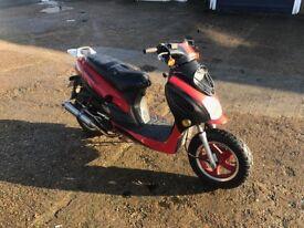 Direct 125cc moped scooter vespa honda piaggio yamaha gilera peugeot