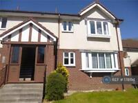2 bedroom flat in Airdrie, Airdrie, ML6 (2 bed)