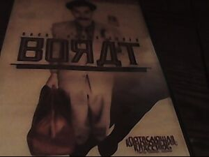Classic DVD for sale!