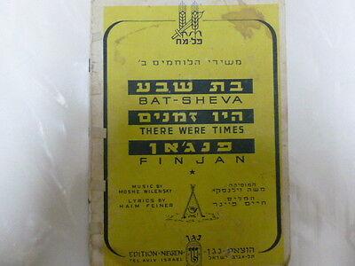 Bat Sheva   Finjan Etc Idf Palmach Musical Sheet 1948 Israel