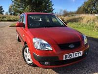 Kia Rio 1.4 LS 2007 57 *LOW MILES, CLEAN CAR, NEW MOT AND SERVICE*