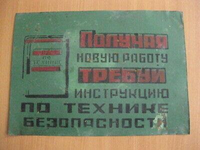 """Vintage USSR original sign plaque billboard """"Demand safety instructions!"""""""