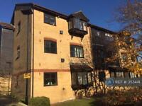 2 bedroom flat in Kilberry Close, Isleworth, TW7 (2 bed)