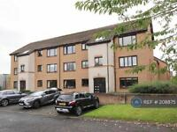 2 bedroom flat in Echline Rigg, Edinburgh, EH30 (2 bed)