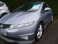 HONDA CIVIC 1.8 I-VTEC TYPE-S 3d 139 BHP (blue) 2006
