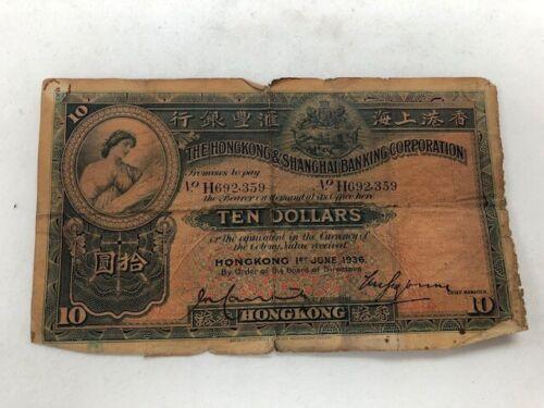 1936 $10 The Hong Kong & Shanghai Banking Corporation Note See Photo