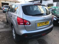 2007 Nissan Qashqai 2.0 CVT 2WD 5dr, AUTOMATIC, CHEAP INSURANCE, CHEAP TO RUN