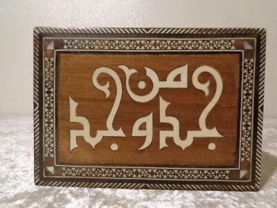 Wooden Box/Casket/Little Box from Wood - Jewellery Box - Persia - Khatam