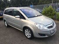 Vauxhall Zafira ELITE 1.8 7 SEATER (beige) 2008