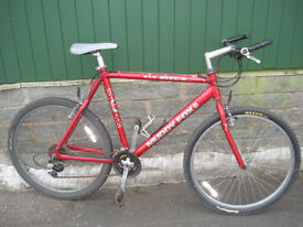 Bargain...MUDDY FOX 'ALI TEAM' LIGHTWEIGHT ALUMINIUM mountain bike 22 inch frame.