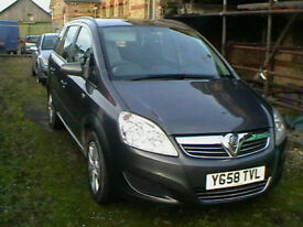 58 REG VAUXHALL ZAFIRA 1.6 EXCLUSIV 5 DOOR 7 SEAT MPV PEOPLE CARRIER HPI CLEAR