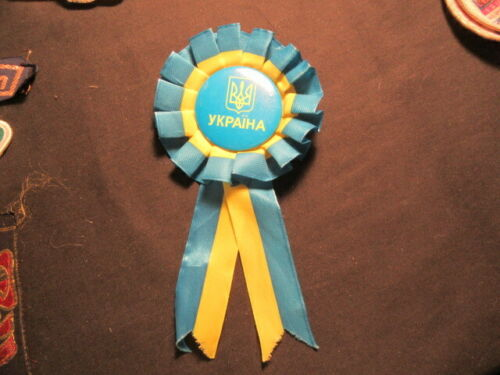 Ukraine Scouts Event Ribbon, 6 1/2 inches Long, Pin on Back      c77