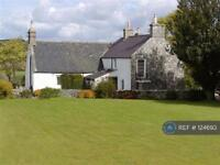 4 bedroom house in Maryculter, Aberdeen, AB12 (4 bed)