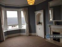 1 bedroom in Ingleby Drive, Glasgow, G31 (#1219084)