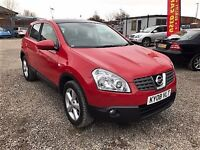 2008 Nissan Qashqai 1.5 dCi Tekna 2WD 5dr FSH + 1PREVIOUS OWNER+PANROOF+3 MONTH WARRANTY