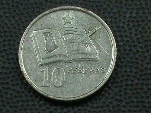GHANA    10 Pesewas    2007  ,   $ 3.99  maximum  shipping  in  USA