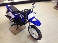 ***LIKE NEW*** Yamaha PW50