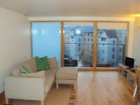 Fantastic 2 bedroom flat for rent-Furnished, Balcony, Private Parking, Merk Building London Road, G1