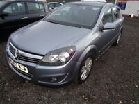 VAUXHALL ASTRA 2008 1.6 SXI 5 DOOR SILVER 92,000 MILES SERVICE HISTORY MOT: 30/11/17GOOD CONDITION