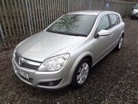 VAUXHALL ASTRA 1.6 DESIGN 2008 5 DOOR SILVER 100,000 MILES 12 MONTHS M.O.T EXCELLENT CONDITION