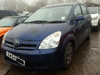 TOYOTA COROLLA VERSO 2004 ONWARDS BREAKING FOR SPARES TEL 07814971951 HAVE FEW IN STOCK