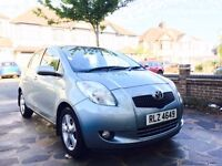 Toyota Yaris 1.3 VVT-i T Spirit 5dr 2006 (55 reg), Hatchback-low mileage-HPI clear