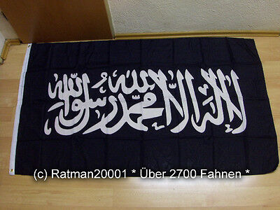 Fahnen Flagge Kalifat Shahada Islam - 90 x 150 cm
