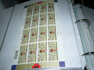 New Canada Stamps Full Sheets Regina Regina Area image 5