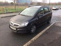 Vauxhall zafira club 1.6 last price