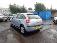 citroen c4 1.6 diesel nice car to drive mot REDUCED TO £ 595 clear