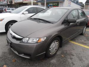 2009 Honda Civic Auto One Owner No Accident Brown Only 120,000km