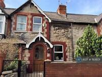 2 bedroom house in Plas Newydd Buildings, Abergele, LL22 (2 bed)