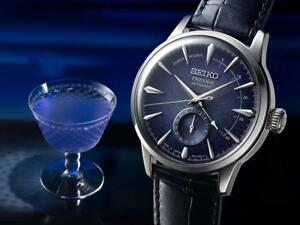 NEW IN BOX Seiko Presage Starlight Bar SSA361 Limited SARY087 JAPAN MADE IN STOCK 3 YEAR WARRANTY AUTHORIZED DEALER