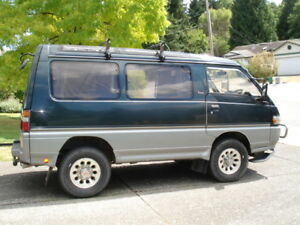 1993 Mitsubishi Other Minivan, Van