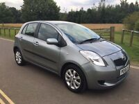 2008 Toyota Yaris 1.3 TR low mileage 29,000 miles 12 months mot