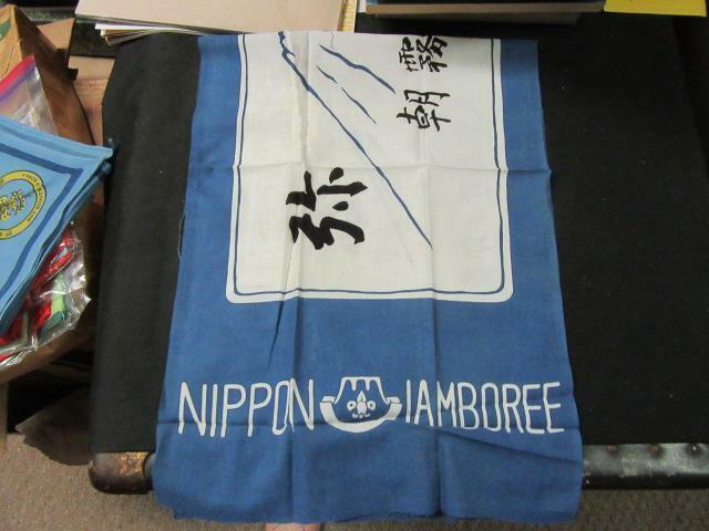 1970 Nippon Jamboree Cloth,  Japan