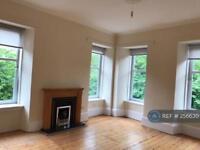 3 bedroom flat in Pollokshaws Road, Glasgow, G41 (3 bed)