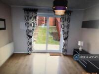 1 bedroom house in Chaffinch Close, Chatham, ME5 (1 bed)