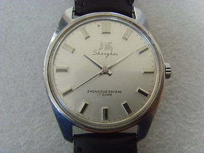 Vintage Shanghai 1524 732 17J Mechanical Manual Used Watch
